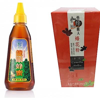 宏基蜂蜜 茶花花粉(250g/瓶)+龍眼蜂蜜(500gx3瓶)