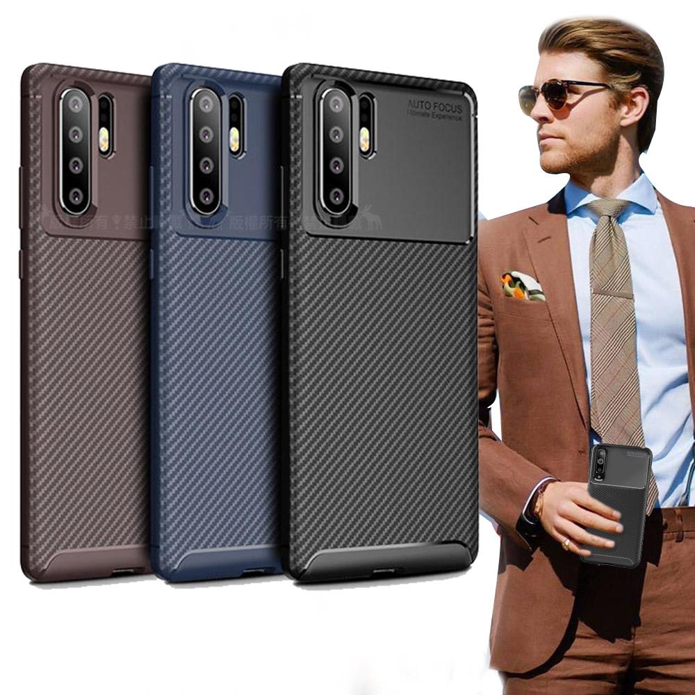 爵士焦點 華為 HUAWEI P30 Pro 碳纖維防指紋軟式手機殼