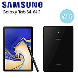 Samsung Galaxy Tab S4 10.5 T830 64G/WiFi平板(黑)