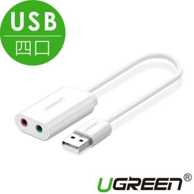 綠聯 USB音效卡
