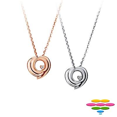 彩糖鑽工坊 愛心鑽石項鍊(2選1) 秘密系列