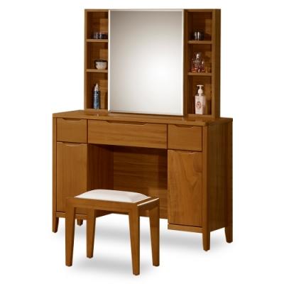 時尚屋  米堤柚木3.3尺鏡台-含化妝椅 寬100x深40x高143.4cm
