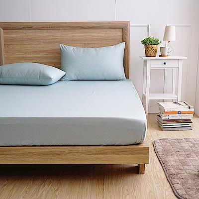 MONTAGUT-藍色星沙-200織紗精梳棉三件式床包組(雙人)