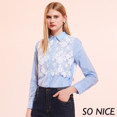 SO NICE時尚蕾絲條紋襯衫