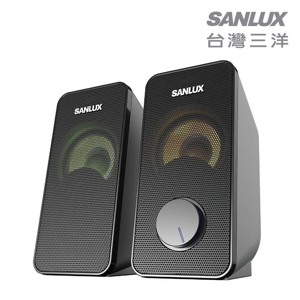 SANLUX台灣三洋 2.0聲道USB多媒體喇叭 SYSP-200