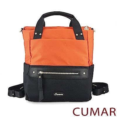 CUMAR 輕量雙色防潑水尼龍後背包-橘