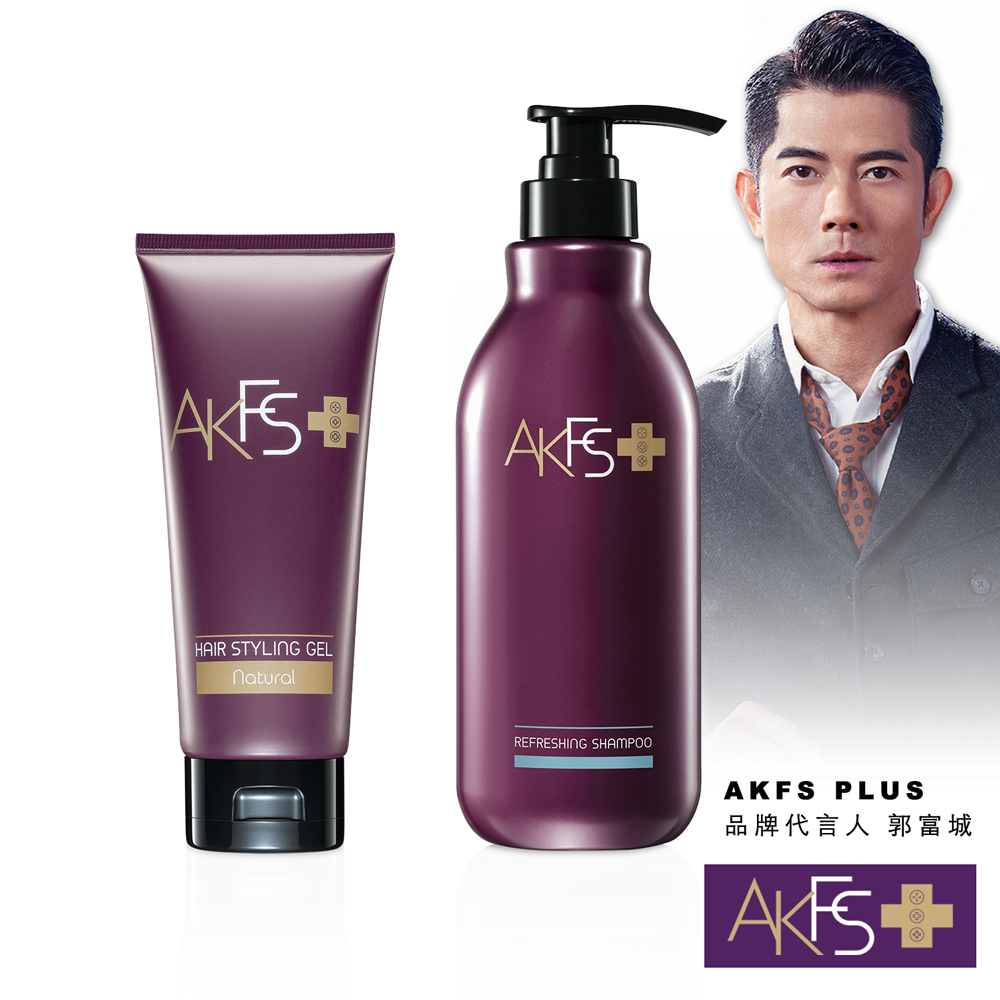 AKFS郭富城代言 滋養造型組(洗髮露400ml+髮膠120g)