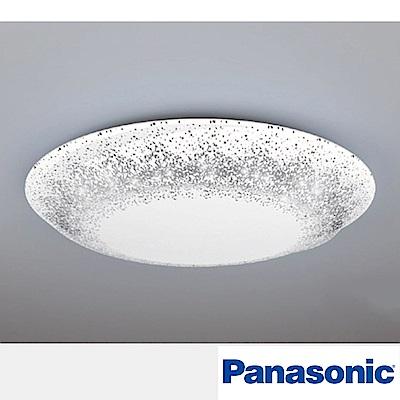 國際牌 第四代 32.7W LED調光調色遙控燈LGC51111A09- 銀河