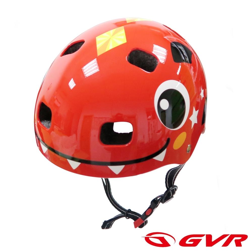 GVR 兒童自行車/戶外休閒活動防護安全帽-恐龍