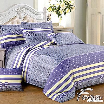 FOCA 甜蜜滋味-100%雪絨棉單人薄床包枕套二件組-頂級活性印染
