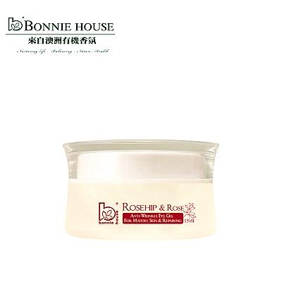 Bonnie House 頂級玫瑰果防皺眼廓膠15ml