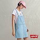 Levis 女款 牛仔吊帶裙 胸口及兩側口袋設計 下擺不收邊