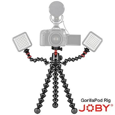 JOBY 金剛爪拍片神器 Gorillapod RIG -JB58