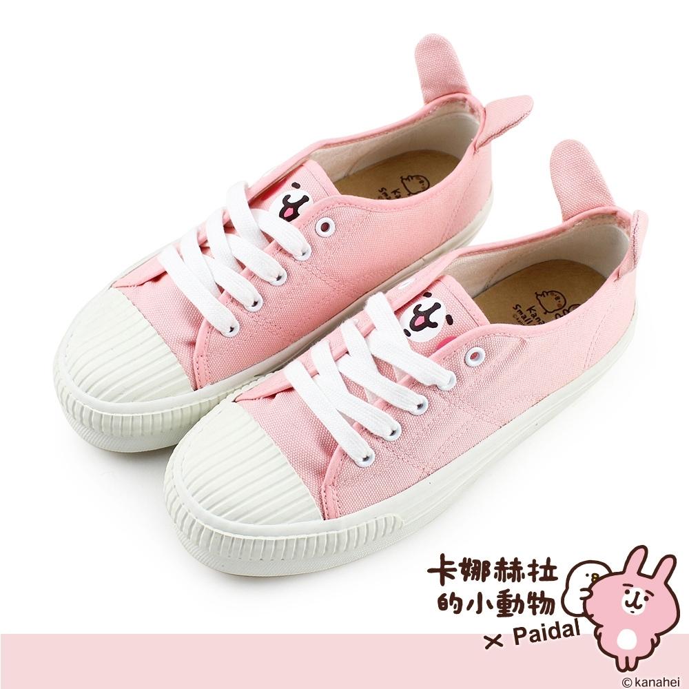 Paidal x 卡娜赫拉的小動物 萌臉綁帶餅乾鞋帆布鞋-粉紅兔兔