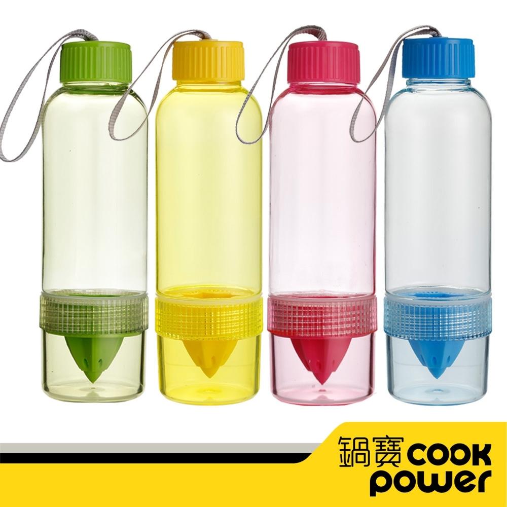 【CookPower鍋寶檸檬榨汁杯(四色隨機出貨) BN-0701