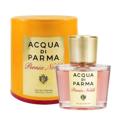 Acqua di Parma 帕爾瑪之水 高貴牡丹花女性香水 淡香精 50ml