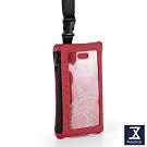 74盎司 Life 頸掛手機兩用包[TG-235-Li-T]酒紅