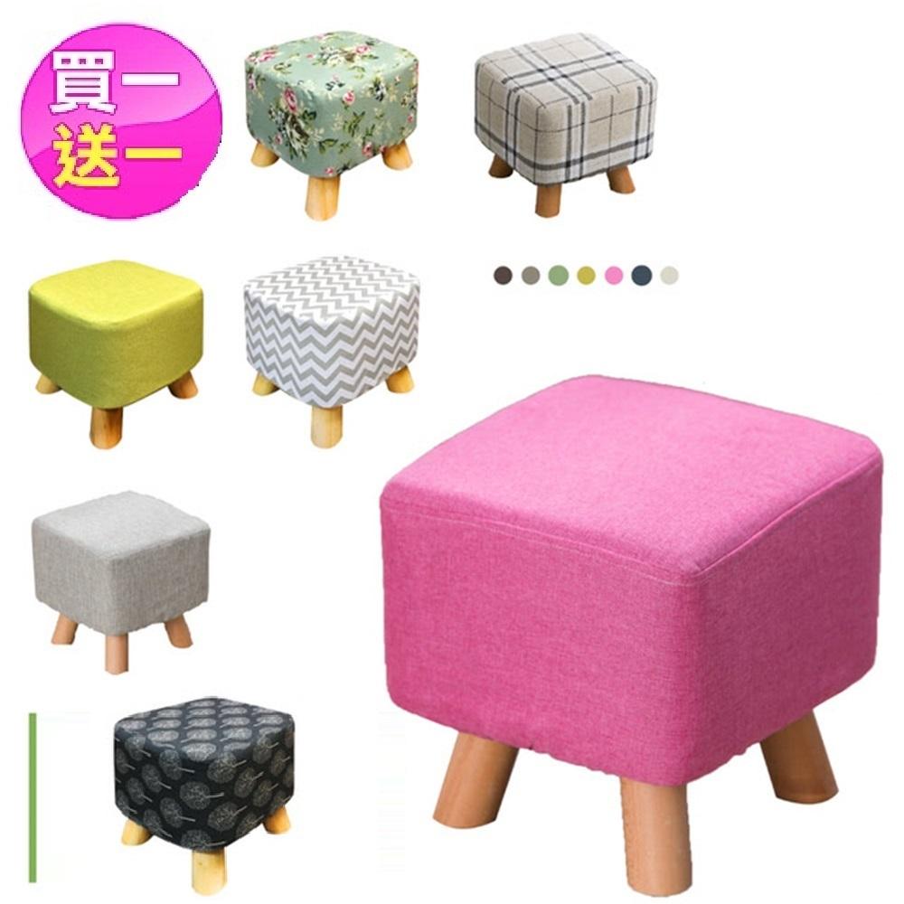 【日居良品】買1送1-亞麻布實木椅腳方凳(亞麻布可拆洗 / 四腳更平穩)