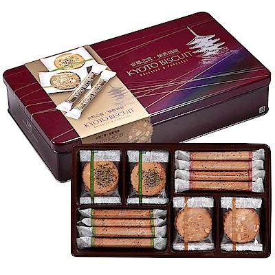 盛香珍 京都之賞懷舊燒餅禮盒(335g)