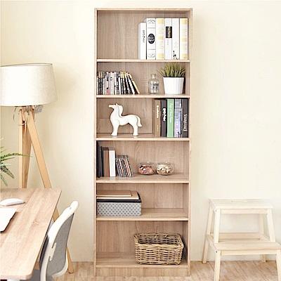 《HOPMA》DIY巧收大六格書櫃-寬57.5 x深24 x高175cm