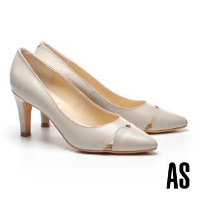 高跟鞋 AS 素雅氣質造型剪裁羊皮尖頭高跟鞋-米
