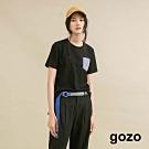 gozo 假兩件特殊背扣條紋襯衫(黑色)