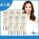 Bio-essence 碧歐斯 BIO膠原彈潤潔膚乳100g(6入組)