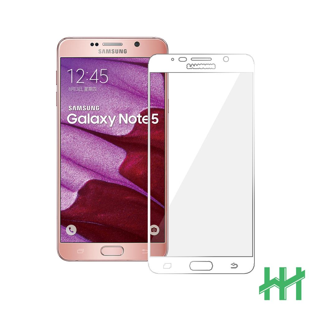 鋼化玻璃保護貼系列 Samsung Galaxy Note 5 (5.7吋)(全滿版白) @ Y!購物