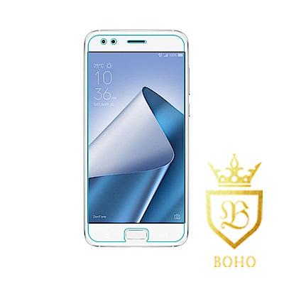 [BOHO]完全保護 鋼化玻璃保護貼 9H ZenFone 4 (ZE554KL)