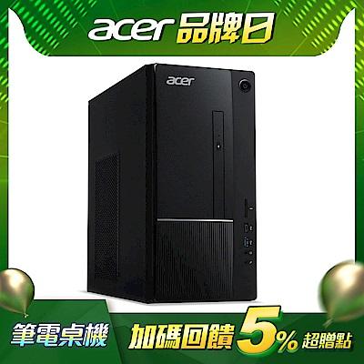 Acer TC-875 十代i5六核獨顯桌上型電腦