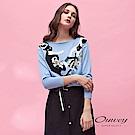 OUWEY歐薇 貓咪花朵造型純棉針織上衣(藍)