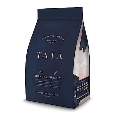 TATA《火雞肉紅藜全犬糧 》4磅 兩包組