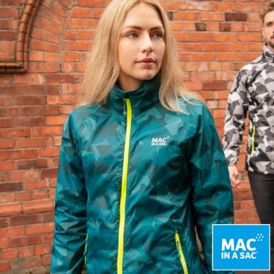 【MAC IN A SAC】男女款輕巧袋著走炫彩防水透氣外套MNS117迷彩藍綠
