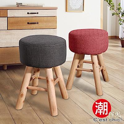 C est Chic_小王子歷險記小椅凳-2色可選