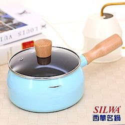 西華SILWA 多功能木柄牛奶鍋(16cm)-北歐藍