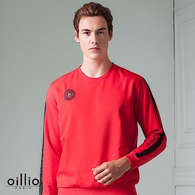 歐洲貴族 oillio 長袖T恤 簡約設計 防風布料 紅色