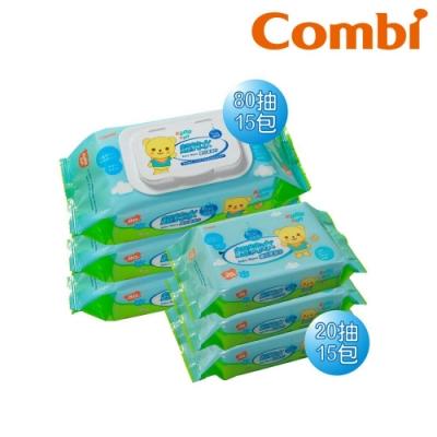 【Combi】超純水濕紙巾組合箱購(80抽x15包+20抽x15包)