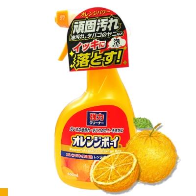 第一石鹼 柑橘精華強力 去油汙萬用噴霧(柑橘香) 400ml