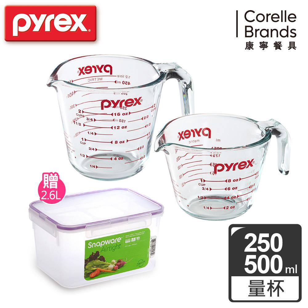 【美國康寧】Pyrex耐熱玻璃單耳量杯2入組(500ML+250ML)