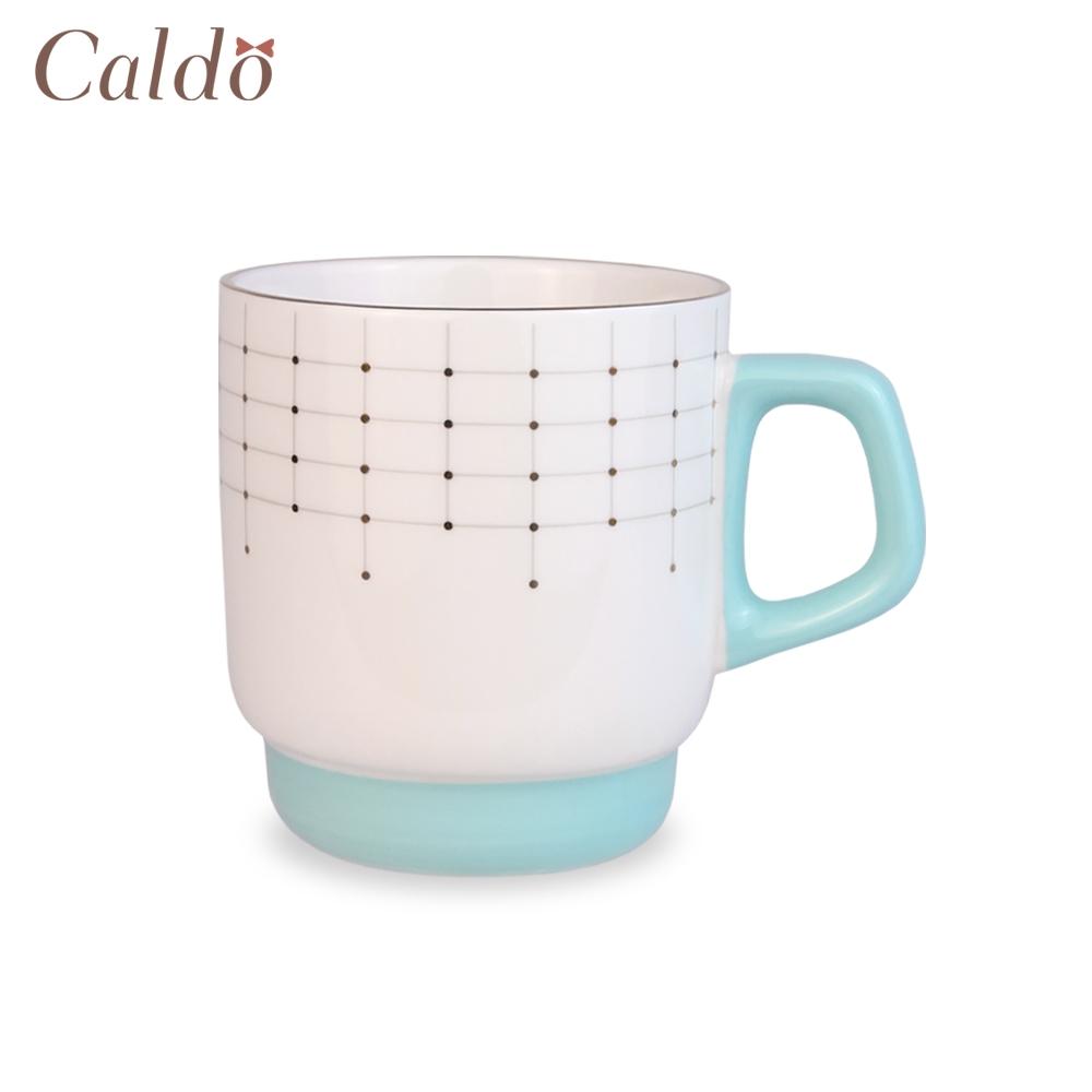 【Caldo卡朵生活】北歐輕奢典雅描金陶瓷馬克杯 350ML(快)