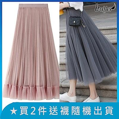 【時時樂】白鵝buyer 浪漫韓版雙層蓬蓬紗長裙(多款任選)