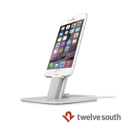 Twelve South HiRise Deluxe iPhone 充電立架 - 銀色