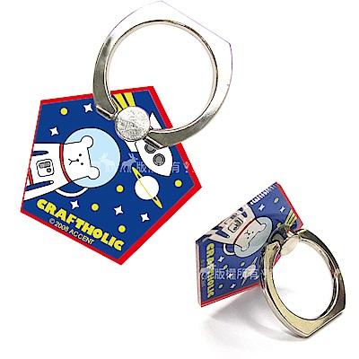 宇宙人正版授權 360度手機支架 防摔立架指環扣(太空熊)