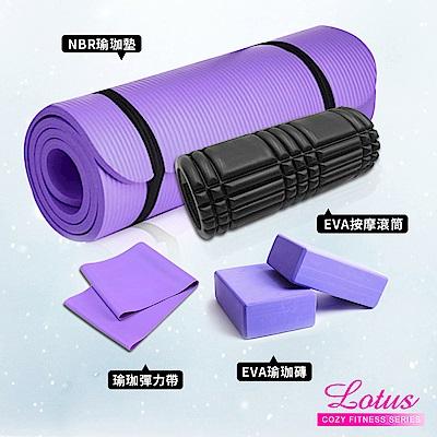 瑜珈組合 瑜珈墊+瑜珈滾筒+瑜珈磚2入+瑜珈彈力帶 顏色隨機 LOTUS