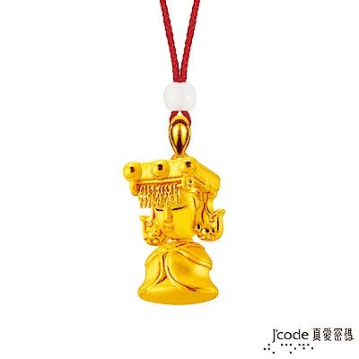 J code真愛密碼 大甲媽黃金墜子-立體硬金款 送項鍊