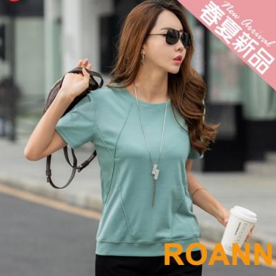 圓領拼接壓摺短袖T恤 (共二色)-ROANN