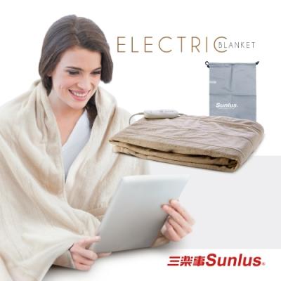Sunlus 隨意披蓋舒柔電熱毯-SP2405BR