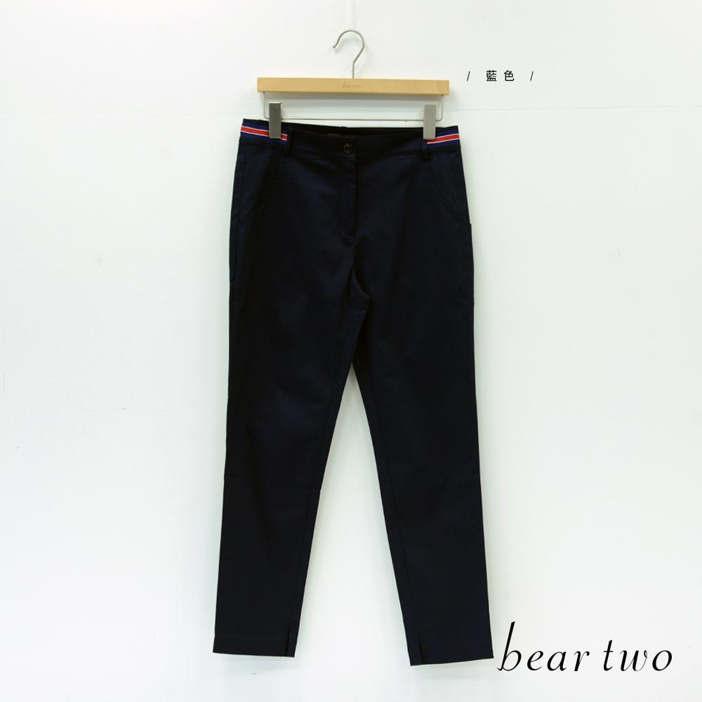 beartwo 腰頭撞色長褲(藍色)