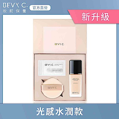 BEVY C. 裸紗親膚 光感粉底精華SPF35 PA+++ 30mL-2色可選(拍拍氣墊上妝)