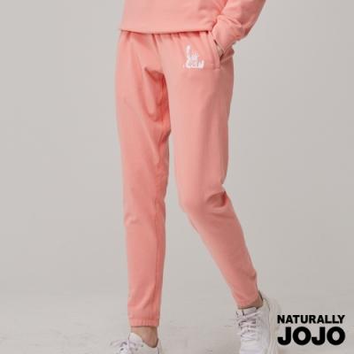 【NATURALLY JOJO】 NYC感恩長褲(粉紅)